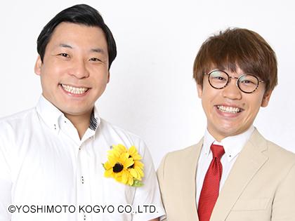 たい 1 2019 パクり グランプリ ザキヤマ&フジモンがパクリたい